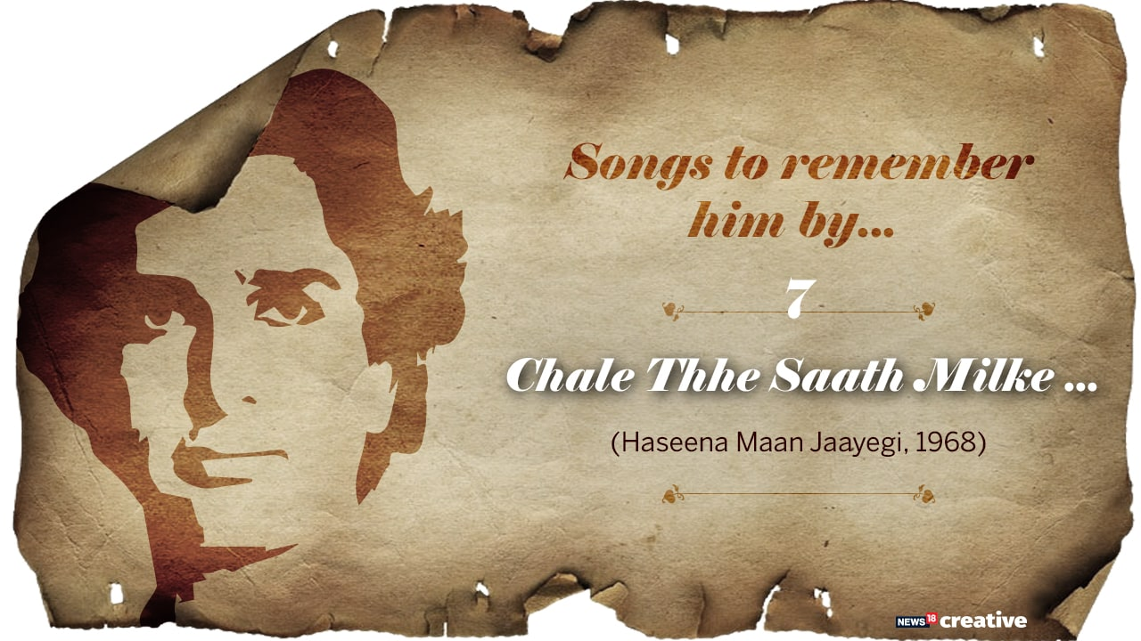 SASHI KAPOOR SONG 7