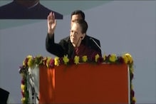 A Pause for Throat: Loud Crackers Interrupt Sonia Gandhi's Last Speech as Congress President