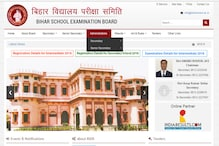 BSEB MTS Recruitment 2017 Final Result Declared, Check Now!