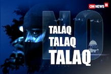 'Why Do You Claim to Maintain Equal Distance from BJP and Cong?' Cong Seeks Clarification from BJD in Triple Talaq Bill