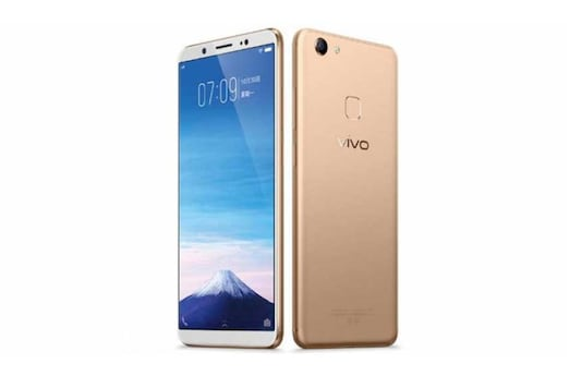 Vivo Y75 with 16MP Selfie And FullView Display Launched