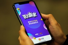 These Chinese Quiz Games Are Offering Millions of Cash Prizes For 10-Second Rapid Fire Questions