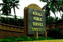 Kerala PSC LDC Short List 2017 for Thrissur District Released, Download Now