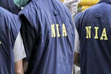 NIA Constable, Pantry Staff Arrested for Stealing Fake Currency from Office Storeroom