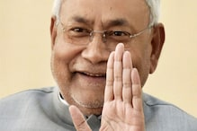 Bihar Assembly Passes Bill to Provide 10% Quota to Upper Caste Poor