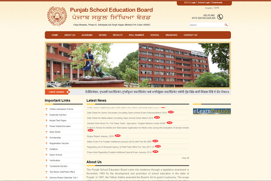 PSEB Date Sheet 2018 for Punjab Board Class 10th, 12th Exams