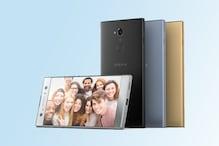 CES 2018: Sony Unveils Three Appealing Budget Smartphones: Xperia XA2, Xperia XA2 Ultra And Xperia L2