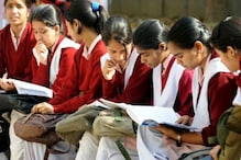 KEAM 2019: Kerala Commissioner of Entrance Examinations Released Allotment List at cee.kerala.gov.in