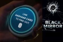 Netflix Takes a Jibe at Aadhaar Through 'Black Mirror' Episode