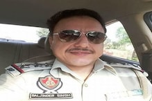 Punjab DSP Killed in 'Freak Accident' While Trying to Defuse Students' Protest