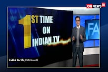 Watch: Face Off@9 With Zakka Jacob