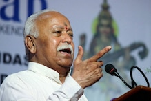Air India Must Only be Sold to an Indian Player, Says RSS Chief Mohan Bhagwat