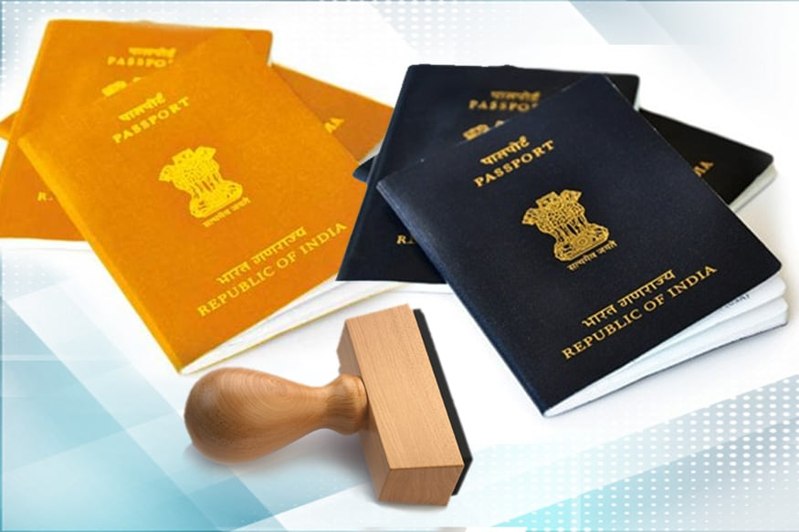 Passport Seva App Released by the Government of India But
