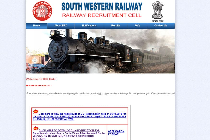 Indian Railways Recruitment 2018 for Sports Quota Candidates, Apply