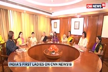 India's First Ladies Who Balze a Trail of Glory