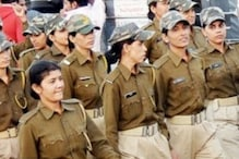 Bihar Lady Constable Recruitment 2017: Results Declared for Bihar Swabhiman Police Battalion Written Exam at csbc.bih.nic.in