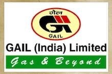 GAIL Says Split the Company When Gas Market Matures