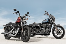 Dream Job: Harley-Davidson to Give Free Motorcycles to its Summer Interns