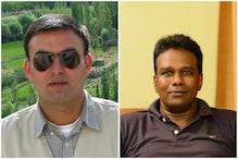 Assam Microlight Crash: Bodies of Two IAF Pilots Reach Their Families
