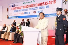 Assam Governor Jagdish Mukhi Asks Youths to Become Job Creators Rather Than Seekers