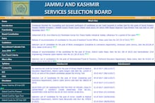 JKSSB Forest Guard Results 2017 Released at jkssb.nic.in; Counseling Begins on 5th March 2018