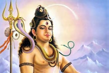 Sawan Month 2020: Learn the Dates, History, Signifance & Mantras Related to the Holy Shravan Month