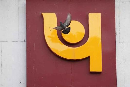 File Photo of Punjab National Bank (Representative Image: Reuters)