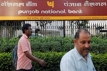 After Rotomac, Another Kanpur Firm Under Scanner For Loan Default