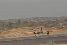 DRDO Successfully Test-flies Rustom-2 Drone in Karnataka's Chitradurga
