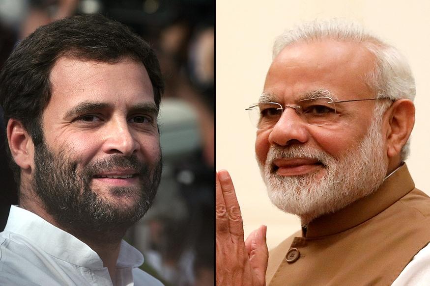 Rahul Modi Mix