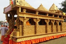 'Not Collecting Funds for Ram Mandir': VHP Issues Statement as a 'Precautionary Measure'