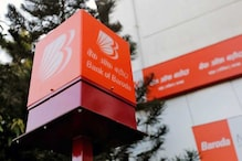 Bank of Baroda to Offer up to Rs 12,000 Crore Loans to MSMEs under Credit Guarantee Scheme