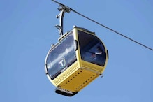 Robbers Loot Rs 50 Lakh from Gondola Cable Car Corporation in Gulmarg, Case Filed