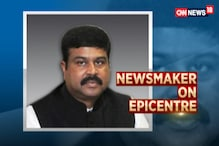 Petroleum Products Under GST Will Help Rationalise Prices: Dharmendra Pradhan