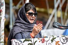 Assembly Elections Unlikely in Jammu and Kashmir in Near Future