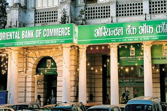 File photo of Oriental Bank of Commerce. (Photo: PTI)
