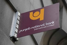 Punjab National Bank to Hire Detectives to Get a Grip on Fraudsters