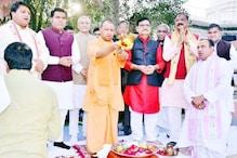 Uttar Pradesh CM Yogi Adityanath in Barsana to Celebrate 'Lathh Maar' Holi
