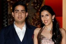 PHOTOS: Akash Ambani & Shloka Mehta's Pre-Engagement Party