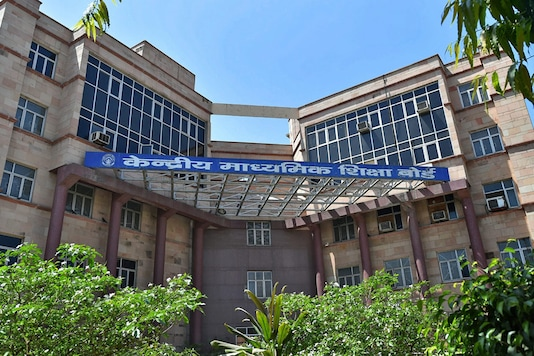 File photo of the CBSE headquarters in New Delhi.