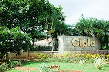 Cipla to Sell Experimental Anti-viral Drug Remdesivir as Cipremi in India