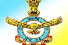 Indian Air force Recruitment 2018: 145 Group 'C' Civilian Posts in HQ Maintenance Command