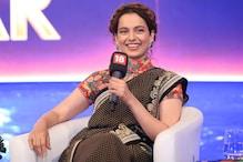 Kangana Ranaut Quits Anurag Basu's Film 'Imali', Says Have to Focus on Next Directorial Venture