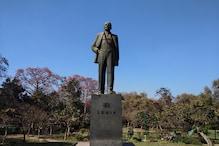 Hidden in Plain Sight, Delhi's Own Lenin Statue in Nehru Park