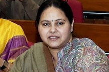 Enraged by Ram Kripal Yadav Joining BJP, Misa Bharti Wants to 'Chop Off' His Hands