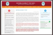 UGC NET July 2018 Notification Released at cbsenet.nic.in; Application Process to Begin on March 6