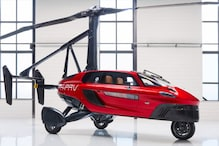 Flying Car Project Planned by Japanese Government