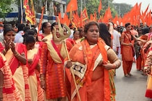 Trinamool, BJP Battle it Out Over Ram Navami Celebrations in Bengal