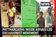 Immersive : A Movement is Unifying Dissent in Villages, Patthargarhi