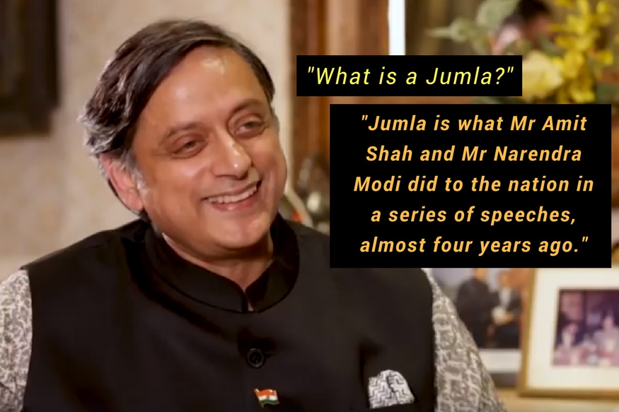 Our Favourite English Teacher Shashi Tharoor Took a Hindi Test. We Were Bowled